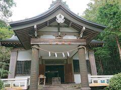 13時21分公時神社到着。