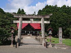 松前神社です。