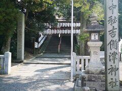 帰り道、吉備津神社に立ち寄り。