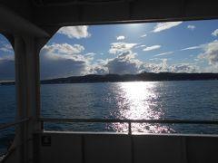 フェリーは稚内港を出港し、 北海道本島を離れて一路 礼文島へ向かいます。
