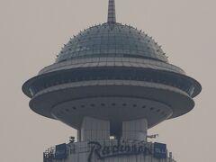 ・・・昨年リバプールで泊まったRadisson Bluだった。 建物の頂上にはUFOが乗っていた。