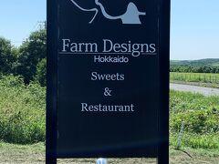 国道44号線に戻って根室方面に行くと、牧場だらけの中に突如こじゃれた店舗が出現! カキを食べまくった直後だったので、ソフトクリームだけにしましたが、これがうまかったです。 翌月、名古屋高島屋の北海道展に出店されてました。