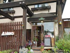 ほぼ真東に走る細道を走って水上駅前に。有名なカフェ「亜詩麻」にてランチ