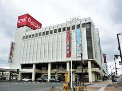 駅前の随分と変わりました?~、バスターミナルが整備されてようです。  きたみ東急百貨店は「北見Parabo」に様変わりしてました?…、と言うことはオホーツクからはもうデパートが無くなったわけで寂しいですね。  *詳細はクチコミでお願いします