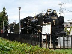 緑地公園内に在る「北見SL広場」にやって来ました~、  かつて北見駅で使われていた鉄道車両の3両を静態保存・展示している鉃ちゃんマニアの必見スポットです。  *詳細はクチコミでお願いします