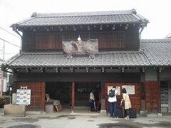 谷中から上野に戻ります。途中通った「下町風俗資料館」です。 この後、羽田から福岡に戻りました。  実は、最後の方はプライベートなもので、旅行記を想定した写真は撮っておらず、見ていただいた方にはお目汚しになってしまったかと思いますが、旅行してから5~6年経つと、記憶もだんだん曖昧になってきます。 そこでフォートラベルのスケジュール機能を使いながら、少ないながらも写真を入れ込んで記録に残しておこうと思いました。 極めて個人的な動機で日記の変更をして申し訳ありませんが、ご理解いただければ幸いです。