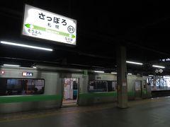 新千歳空港11:15発 エアポート113号で札幌11:52着。