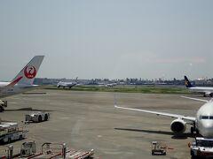 LCCのバニラエアが飛んでいる時は、 成田空港からだったけど、2018年3月で終了 よって羽田空港からの出発