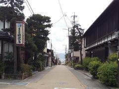 「桔梗屋前の旧中仙道」11:01通過。 雰囲気のいい街並みがつづきます。
