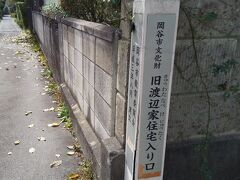 「旧渡辺家住宅入口 案内道標」11:37通過。 この細い路地の先にあるようです。