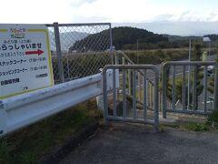「みどり湖PAにてトイレ休憩ともぐもぐタイム」14:22~14:50 この階段で車利用でない人もPAに入れます。食堂・トイレ有。