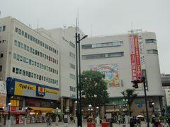 本厚木駅は小田急小田原線の急行停車駅であり、小田急グループのミロードが駅前に陣取っている。