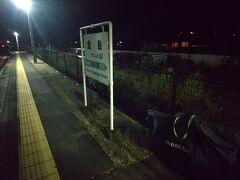 もう、だいぶ日が暮れるのも早くなってきた。 吾妻線の金島駅から輪行で戻ります。