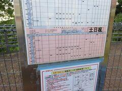 約20分で稲佐山バス亭 全てのバスが長崎駅前まで行くとのことから、ゆっくりできます