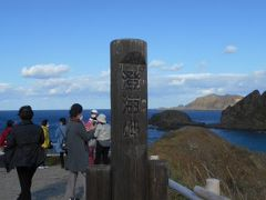 次に私たちはスカイ岬にやってきました。 スカイは漢字で「澄海」と表示されています。 澄海岬(すかいみさき)は名前の通り、 澄んだ海の色が特徴の入り江です。