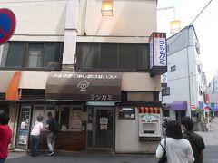 12:50 昼食場所に向かいました。浅草では有名な『ヨシカミ』です。2度目の来店です。