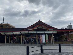 大宰府の駅 どことなく江の島駅に似てるような