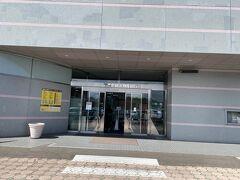 青森港、青森駅の近くの  青森県観光物産館アスパムによりました