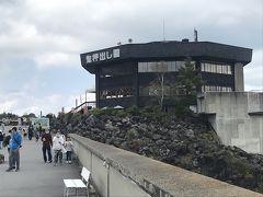 次は、浅間山の噴火でできた鬼押出し園。  軽井沢初心者なのでね。