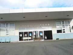 下関IC近くの村田蒲鉾店に。