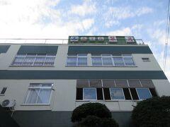 今日の宿は飯坂温泉のホテル翠月さん
