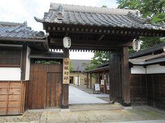 ホテルから徒歩5分程。 旧堀切邸の門構え 江戸時代から続いていた豪農・豪商の旧家