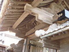 次に薩摩藩島津家の別邸である仙巌園へ。これは正門かな。明治28年(1895)、29 代忠義が建てさせたそうです。