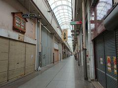 古町通り商店街