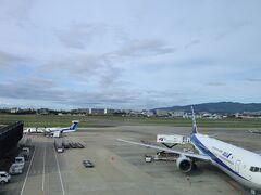 関西空港から女満別空港への直行便を予約していましたがコロナの影響でキャンセルになり伊丹⇒羽田⇒女満別へのフライトに変更