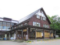 続いて、併設の食事処「鬼面庵(おにめんあん)」へ。 入口が旅館の、