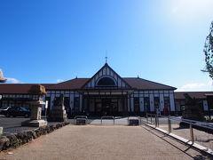 JR 琴平駅