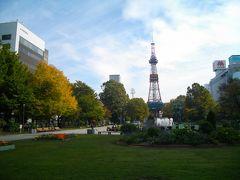 3日目の朝、せっかく札幌に来たので、少々散歩。大通公園に行ってみた。