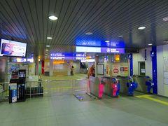 京成~都営で新橋乗換ゆりかもめで竹芝駅に7時前到着。