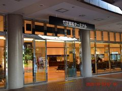 隣接する竹芝客船ターミナルへ・・・