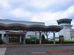 最初に立ち寄りしたのは大島空港。 https://www.kouwan.metro.tokyo.lg.jp/rito/tmg-airport/oshima/
