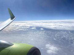 天気予報では、「日本全国、晴天」って言ってます。 気持ち良いフライトが出来そう!  晴天の中部国際空港を離陸しました。 予約したのは、ANAだけど機体は緑の「ソラシドエア」