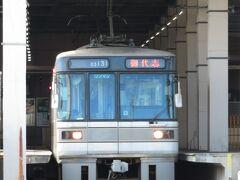 2020.10.11 藤崎宮前 さて、市内に向かって歩いて行こうか。