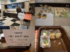 朝ご飯は一般のお客さんの分とは別に阪急トラピックスのツアー客用にホテル側が準備してくれているとのこと。 でも一般のお客さんのものとさほど変わらない感じ。  この旅行記は↓ https://4travel.jp/travelogue/11646949 の続き