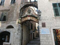 ここが入り口。旧市街に2つある入り口のうち北側のものになります。