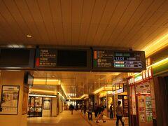 11:50 出発から約2時間 千葉駅についたところで疲れたので一旦下車。 乗り放題切符の良いところ。 ふらりとどこでも降りられる!