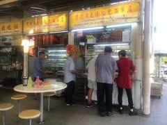 辿り着いたのは「セラングーンガーデンフードセンター」 美味しいパンさんがあると聞いて!
