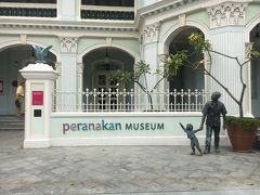多分初めてのプラナカン博物館。 美しい調度品や食器に目を奪われます。