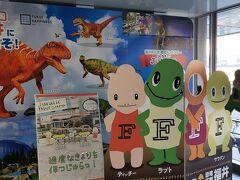 普通列車で鯖江まで行きます。