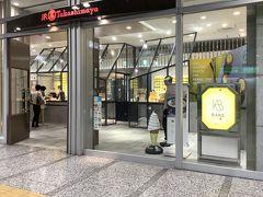 ベイク チーズタルト ジェイアール名古屋タカシマヤ店