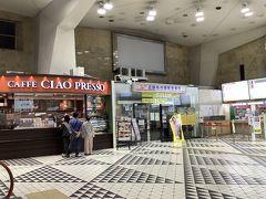 カフェチャオプレッソ 近鉄名古屋駅地上店