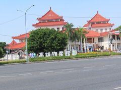 蓮池潭物産館