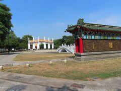 孔子廟:櫺星門