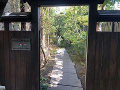 町長さんのお家のオープンガーデンを通り栗の小径を歩く