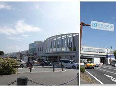 JR東海道新幹線新富士駅です。