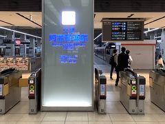 奈良線沿線の住民だとめったに使わない近鉄阿部野橋駅 ここも終着駅型なので入ってきた電車がそのまま折り返します。